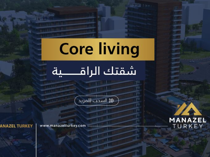 Core Living