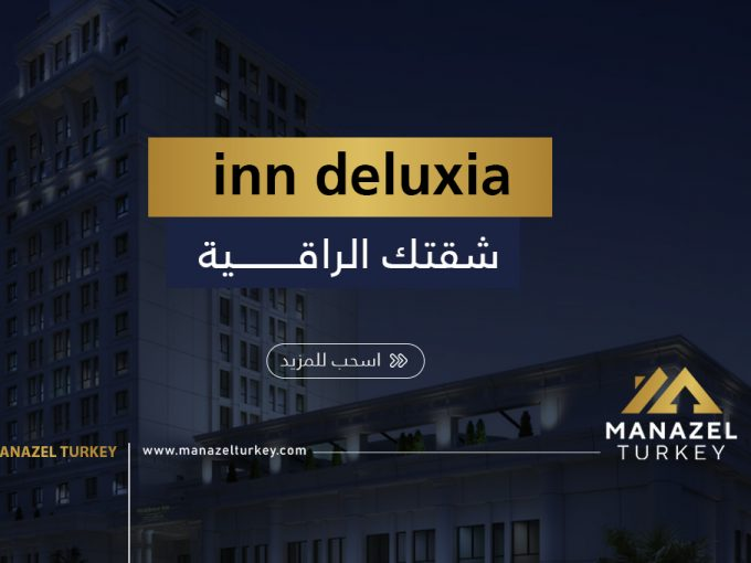 Residence İnn Deluxia