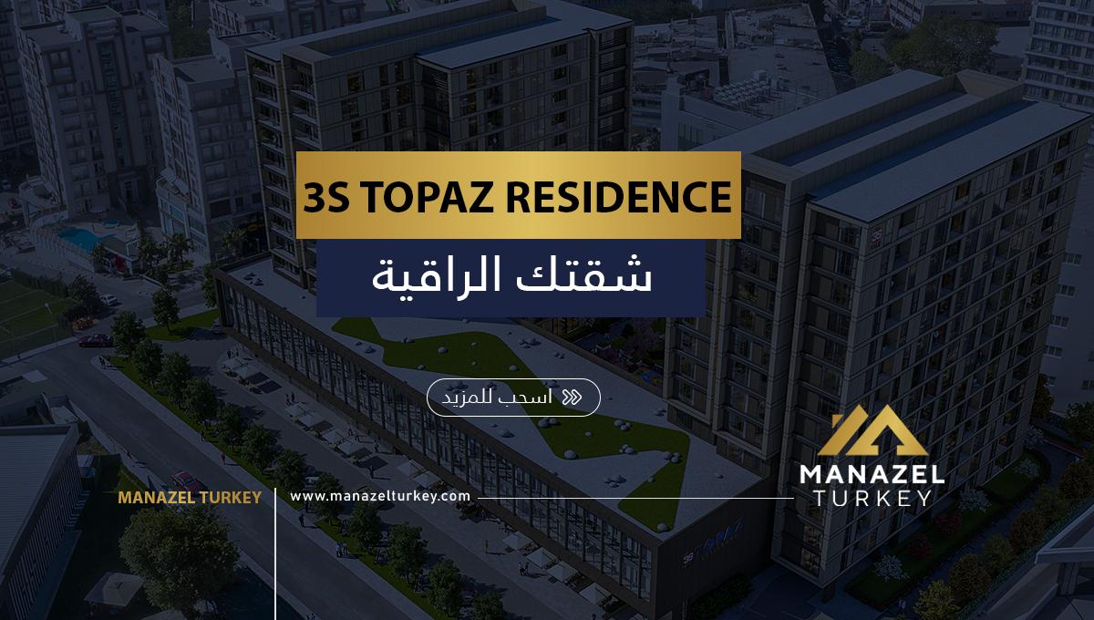 Topaz Residence
