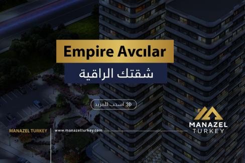 Empire Avcılar