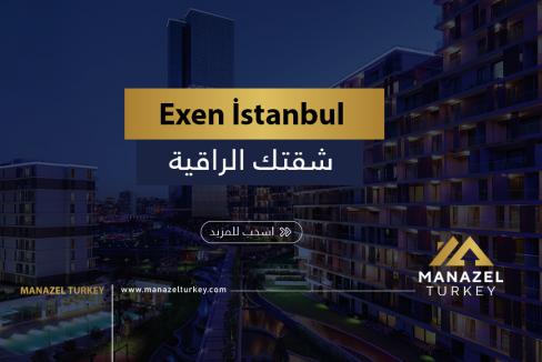 Exen Istanbul
