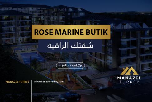 Rose Marine Butik