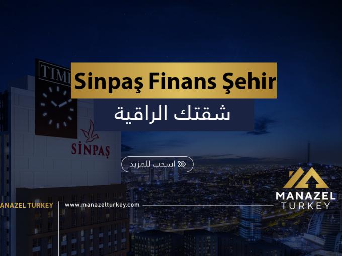 Sinpaş Finans Şehir